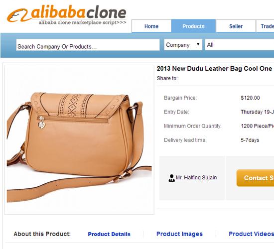 alibaba clone script